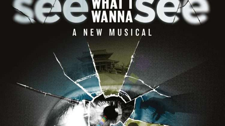 See What I Wanna See | American Season | Jermyn St Theatre